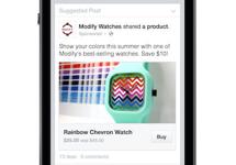 Facebook voorziet pagina's van koopfunctie